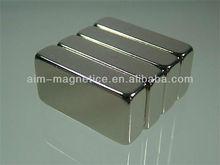 China N52 Neodymium Permanent Magnet Motor for Sale
