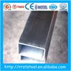 2013 Hot Selling ! ! ! rectangular aluminum tube
