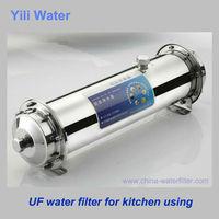 Ultrafiltration Water filter system cartridge 1000L UF Water Purifier uf aquarium filter