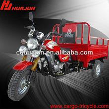 3 wheel vehicle/ cargo tricycle/3 wheel electric vehicle