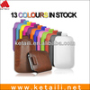 Hotest Sublimation phone bags for samsung s4 i9500