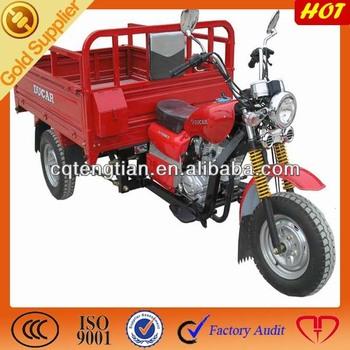 Hot 200cc three wheel motorcycle