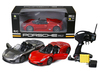 Newest 1:14 4ch rc fisher price toy cars with battery