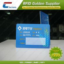 2014 New Standard 13.56mhz rfid smart card
