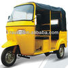 150cc 175cc bajaj auto taxi tricycle