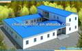 بناء الصلب الجاهزة منزل الجاهزة المتنقلة، ومسبقة الصنع مزرعة دواجن