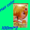 /product-gs/alibaba-wholesale-professional-hair-color-brands-name-1327619948.html