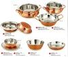 Copper Karahi