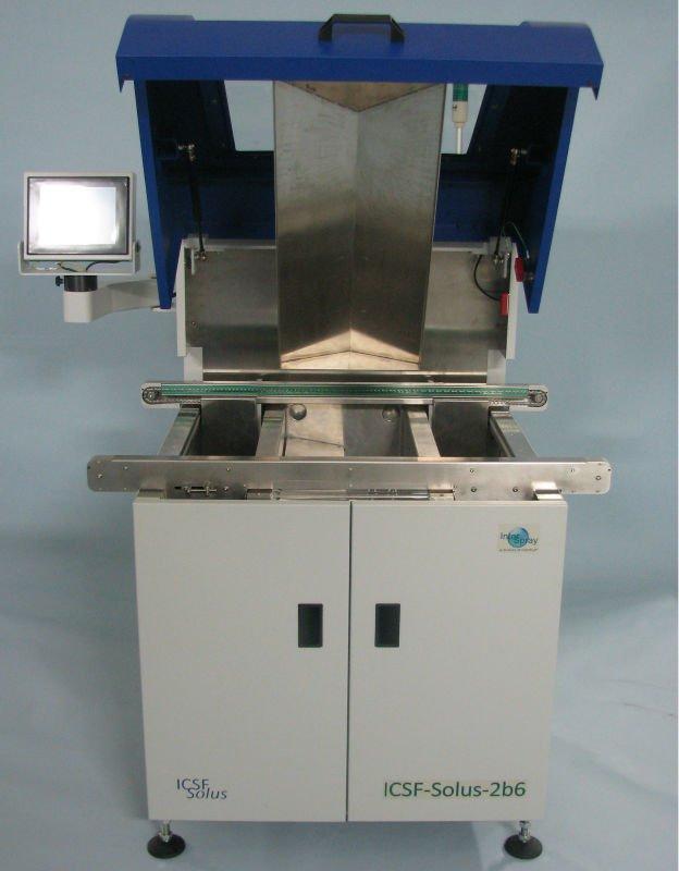 standalone machine