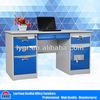 2014 New Style Desk Stationary Set