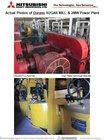 Mitsubishi Sugar Mill used Machinery with 2MW Powerplant