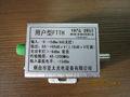Catv optischen knoten micro/empfänger in radio& tv-sendeanlagen
