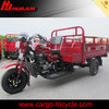 HUJU 250cc motor tricycle / gasoline cargo tricycle / three motorcycle tricycles for sale