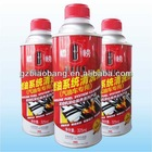 325ml car fuel system cleaner (gasoline)