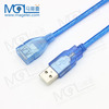 USB 2.0 Type A Male to Female Cable USB2.0 M/F extension cable