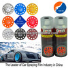 platic rubber coating clear paint spray