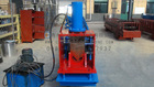 aluminium downpipe gutter and roofing tile roll forming machine/used roll forming machine/form machine