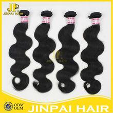 JP Hair factory price grade 5a 100% virgin brazilian hair piece