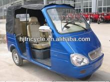 Dinghao huju closed 3-wheel motorcycle/trike truck tricycle for sale