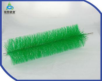 Fliter brush