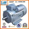 New 220v 380v 240v electric fan motor construction