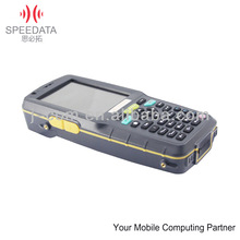 Speedata MT35 easy to develop android embedded computer (IP65,Rugged)