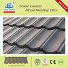 used metal roofing sale--JH