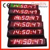 2.3inch indoor wall clock digital clock