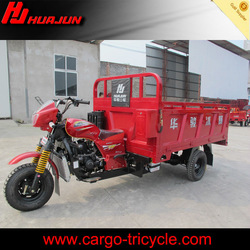made in Huajun Chongqing motorized tricycles for adults