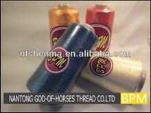 Design hot-sale en espanol embroidery thread