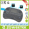 OEM design layout wireless keyboard with middle touchpad