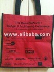 Custom made polyester shopping bag