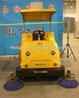 OEM factory street sweeping car, vacuum cleaning truck, mechanical auto floor sweeper