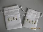 2013 new ELLE suede drawstrig pouch bag