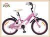 2013 new developed children bikes,20inch girls chopper bike