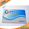 RFID business card/gift card/business id card china manufacturer