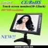 10 inch usb touchscreen monitor with AV+TV+HDMI+VGA