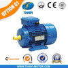 industrial fan three phases electric motor