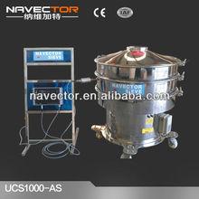 Varnish ultrasonic vibratory separator