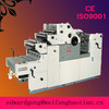 HT247NP letterpress paper numbering rotary offset label printing machine
