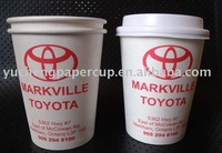 TOYOTA Cup