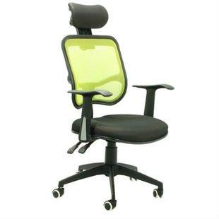 Silla ergon mica de la oficina ejecutiva del dise o for Silla ejecutiva ergonomica