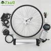 250W electric bicycle e bike conversion kit