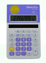 calculator phone case/touch screen scientific calculator/talking calculator