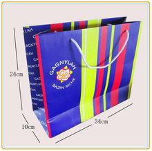 logo printed luxury shopping packing paper bag