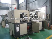 machine to make glass bottles JS-6000