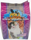 My Pisica Premium Dry Cat Food