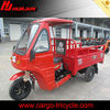 HUJU 150cc passenger tricycle covered / 150cc passenger tricycle / closed cargo tricycle for sale