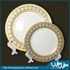cheap white dinner plates for restaurant wwp130027