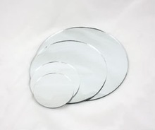 16 Inch Sanded Large Round Mirror
